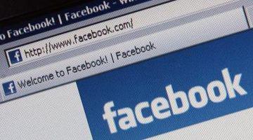 Come fare un volantino per evento su Facebook gratis