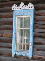 Come rimuovere le finestre scorrevoli verticali