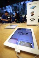 Come ottenere un iPad di Verizon Wireless