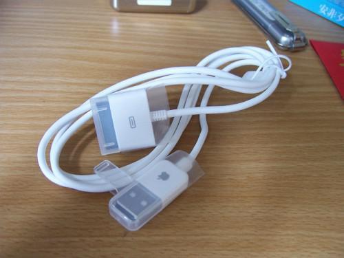 Tipi di cavi USB