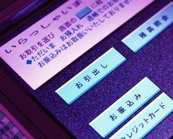 Strumenti di identificazione di lingua